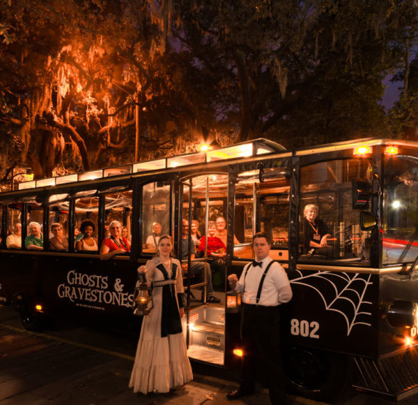 savannah ghost tours