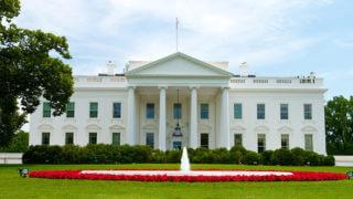white house visitors center